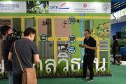 วันที่ 8 ธันวาคม 2559 รายการทีวีช่อง 9 ขอถ่ายทำรายการเพื่อออกอากาศ ณ งานมหกรรมแทรกเตอร์และจักรกลเกษตรไทย 2559